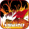 App Store icon: Fahrenheit 451: The Graphic Novel